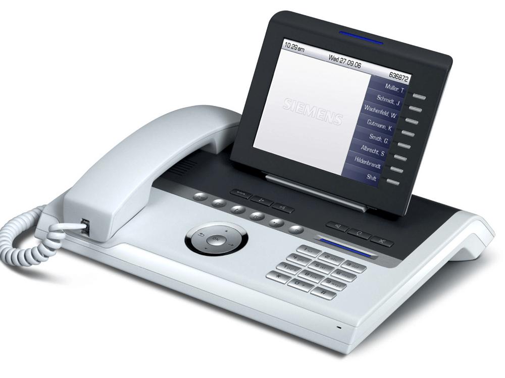 Telefonanlage Tk Anlage Elektro Kunz Cham Oberpfalz
